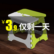 Plastic folding stool simple chair adult home train Mazar folding small bench outdoor portable fishing stool