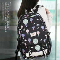 Hong Kong 2019 new shoulder bag lady Korean version of high school junior high school students'school bags large-capacity travel bag computer bag tide
