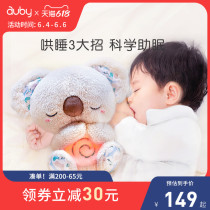 Aobei soothes Koala newborn sleeping toys Removable and washable Early education Pregnancy and fetal education Music doll gifts help a good sleep