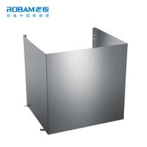 Boss 5700 decorative tube (for 27A3 27N1 27N0 27A5 25X8 27X6 25X1)