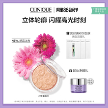 88 Member's Day Clinique Little Daisy Repairing Powder Star Sand Gold Flower High Gloss Long-lasting Skin-Tightening Natural Brightening