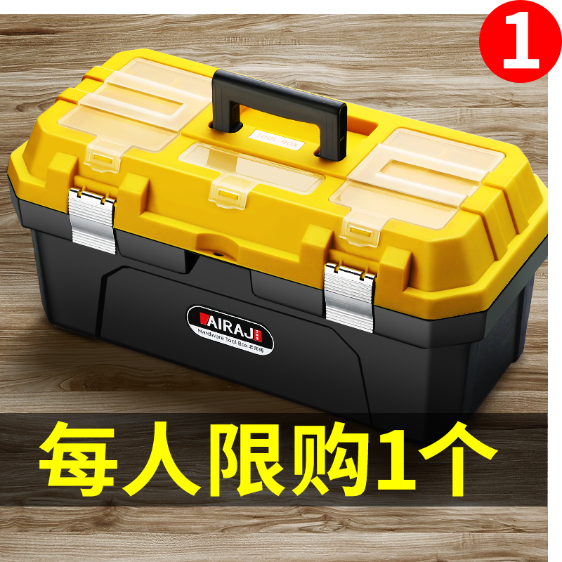 Toolbox multifunctional maintenance large and small portable electrical storage box household hardware car box industrial grade