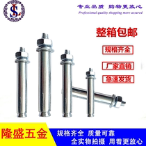 Factory direct galvanized expansion screws white zinc extended iron expansion pipe bolts pull explosion non-standard M6M8M10M12M14