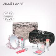 JILLSTUART Black Lace Lip Cheek Подарочная губная помада Blush Swarovski Collaboration