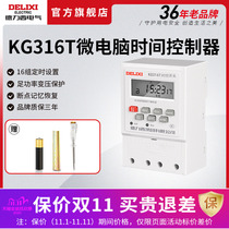 Delixi time control switch 220v fully automatic microcomputer KG316T streetlight time controller power timer