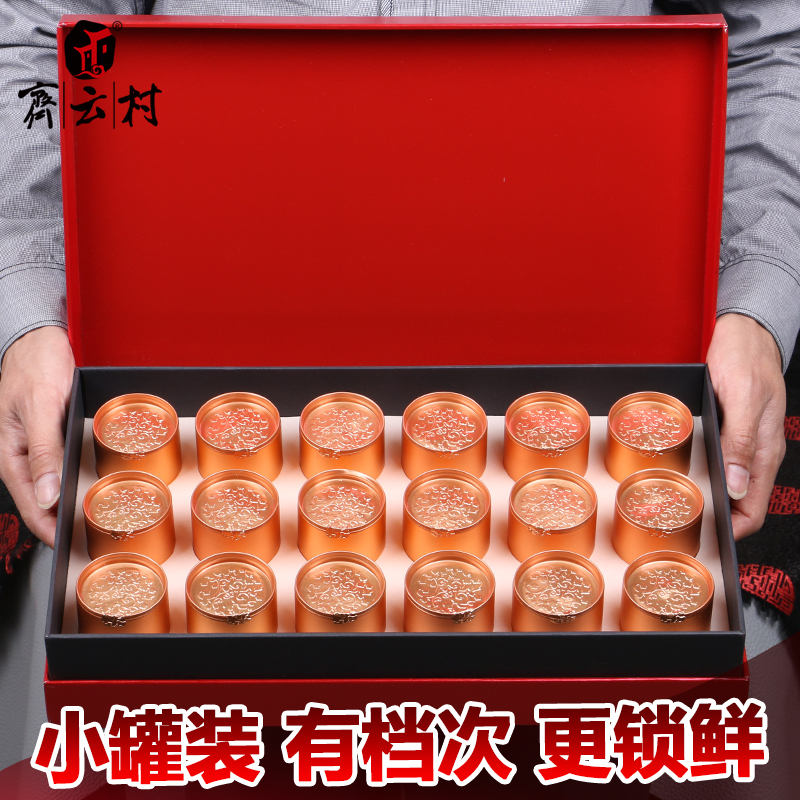 [Small cans] Green Tea Luanguai 2018 New Tea Gift Box Premium Handmade Anhui Tea Authentic Spring Tea