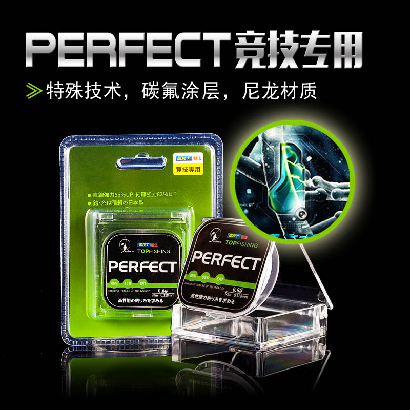 Super Tension Japan Imported Competitive Fishing Line Main Line Subline Raw Silk Terrace Fishing Line Nylon Fishing Line Fishing Gear