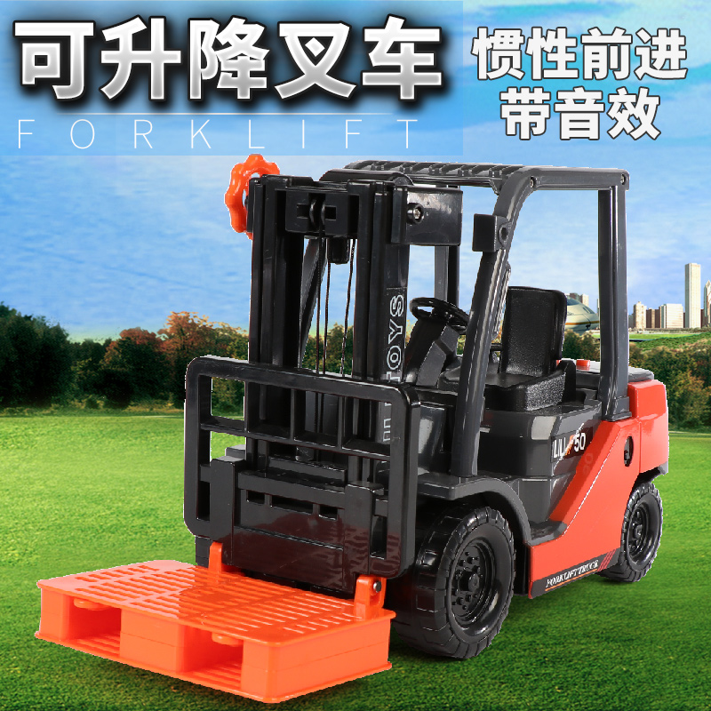 Inertial forklift model loader forklift truck large engineering truck set 2 boys and babies toy truck 3-6 years old