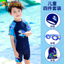Swimming suit for children, boys, separated babies, children, children, students, swimming trunks and swimming suits