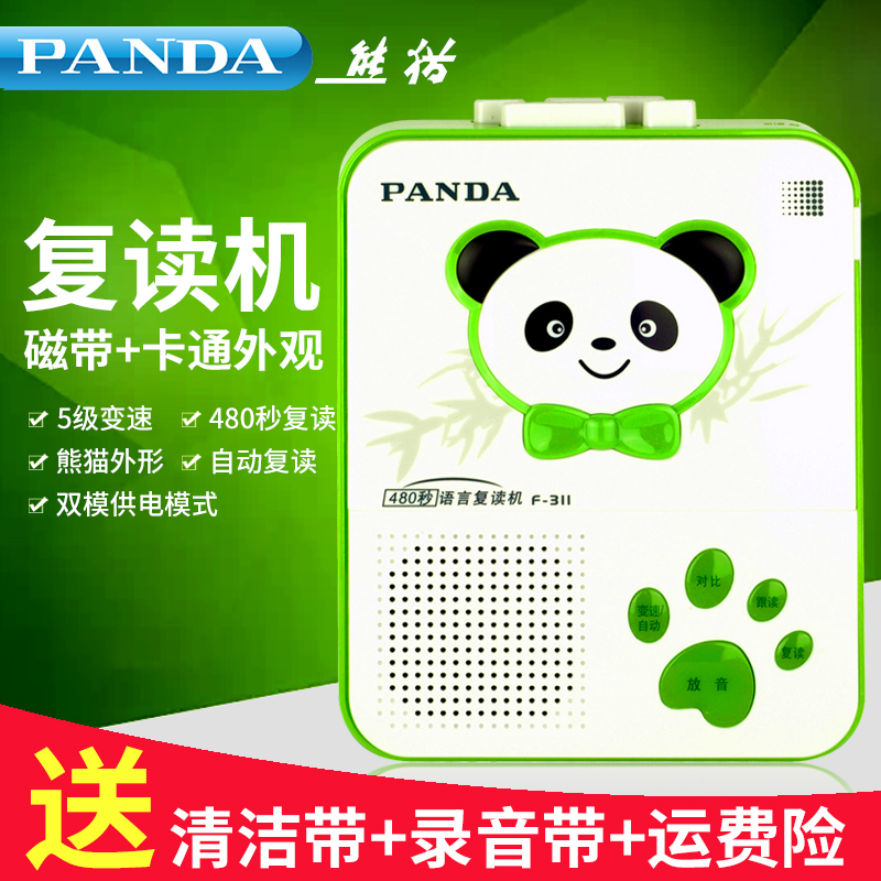 PANDA/Panda F-311 English Learning Machine Recorder Tape Repeater Backgammon Tape Drive