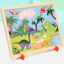 Boys and babies teach wooden 3D stereo dinosaur children to spell 6. Girls and children's puzzle toys 2-3-4-5 years old