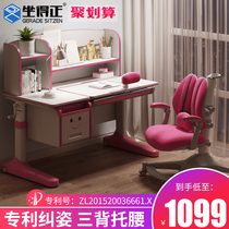 Solid wood childrens desk learning desk primary school writing desk and chair set children boys girls desks and chairs home