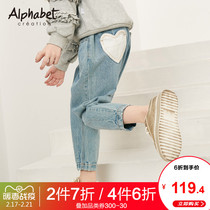 Love fabbe childrens clothing 2020 spring and autumn new girls denim trousers loose childrens casual pants in the Big child foreign