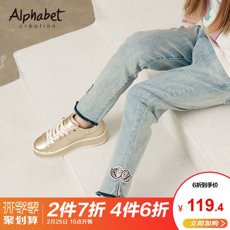 Efabee children's spring girl's new 2020 new jeans westernized children's casual jeans pants pants