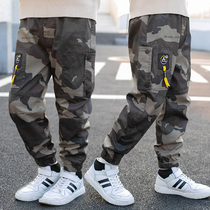 Boys autumn and winter dress pants plus plus thick 2020 new childrens suit autumn handsome camouflage boy pants