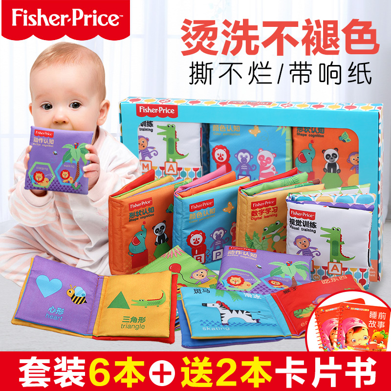 Fisher Books Babies 6-12 months can bite and tear three-dimensional 0-1 year-old Baby Books Puzzle Toys 3