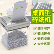 Huigehao desktop mini electric office paper shredder crusher broken machine household small particles