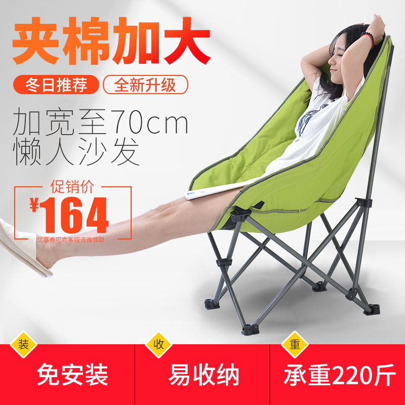 Winter and autumn enlargement of outdoor portable reclining chair