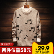 Korean winter turtleneck collar men thickening sleeve head slim man knit sweater coat personality trend