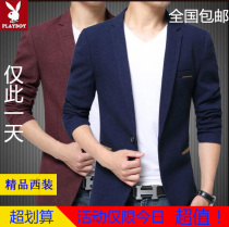 Playboy suits new men's winter Korean version of Slim youth business casual large size small suit male