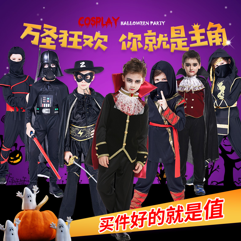 Halloween Children's Clothing Boys Vampire Ninja Pirates US Captain Iron Man cosplay