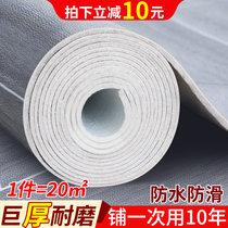Floor leather Cement floor direct paving Home with thickened wear-resistant pvc plastic carpet rubber pad Waterproof floor paste self-adhesive