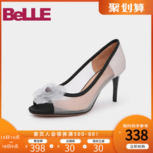 Baili Slim High-heeled Single Shoe Female 2019 New Autumn Shopping Mall Same Network Fish-mouth Sandals Female U1F1DCU9