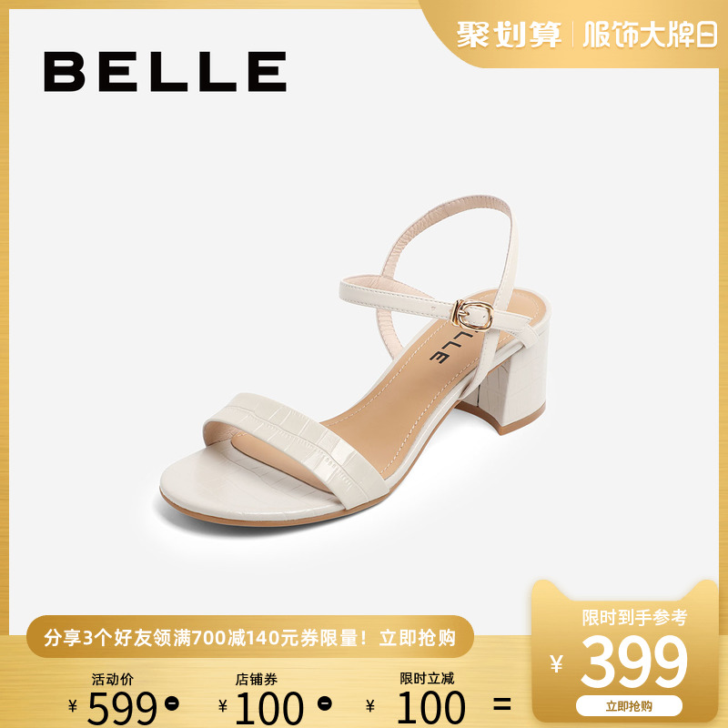 Belle one word sandals for women 2020 summer new stone pattern thick heel casual sandals 51826bl0 pre