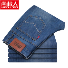 Brand Clearance Antarctic Jeans Men Summer Business Casual Slim Thin Mid-Straight Youth
