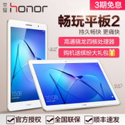 Glory glory smooth play flat 28 inch HUAWEI 4G 10 mobile phone manufacturing Android WiFi tablet computer