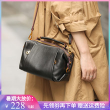 New retro Boston simple soft-headed leather lady's bag with single shoulder and double septum