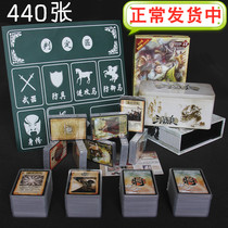 Three countries kill table games card standard military competition version of the wind and fire forest mountain Yinlei will become famous SP Shenwu will be a full set of plastic seal