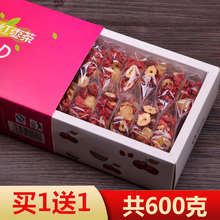 Buy 1 to send 1 red dates, longan Lycium barbarum tea, eight treasures tea flower tea combination bag fruit tea, women five treasures tea
