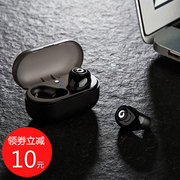 Wdland/ dragon Mini Bluetooth headset Wande binaural ultra small stealth wireless headset ear ear movement