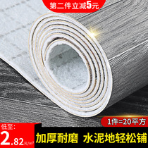 Thickened floor stickers self-sticking household pvc plastic floor mat wear-resistant waterproof floor leather cement floor directly laid