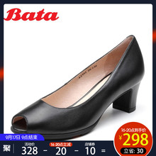 Bata Pujia 2019 Spring and Autumn New Shop with Simple Sheepskin Leather, Rough-heeled Women's Single Shoes AAV03AU9