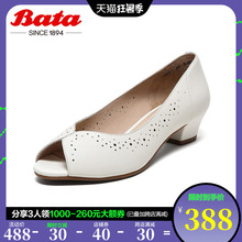 Bata fish mouth sandal soft sole summer 2020 shopping mall New fairy style real sheepskin medium thick heel shoes ab207bu0