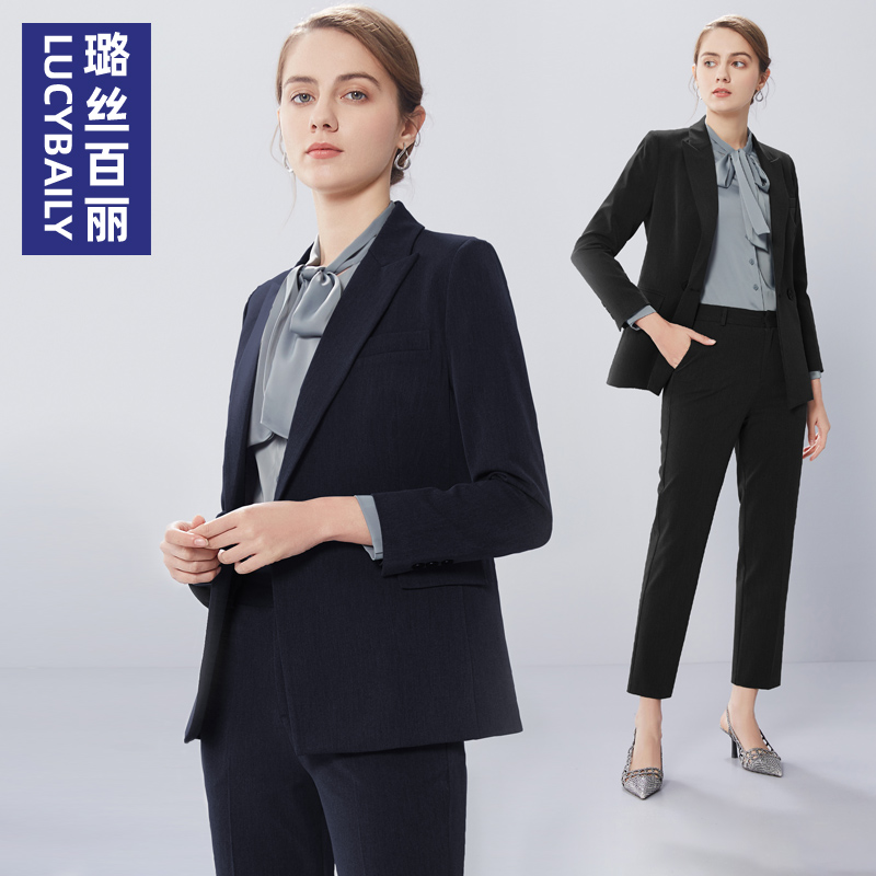 Rose Belle tibetan blue suit suit Femininity fashion 2021 spring new foreign style suit professional wear