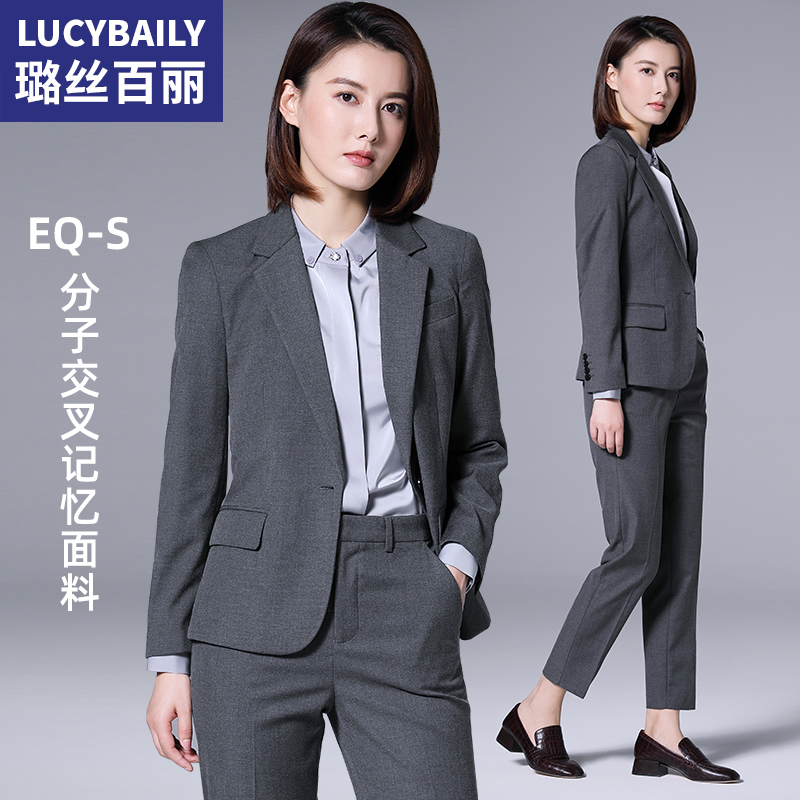 Rose Belle high-end gray suit suit Female British style workplace business formal casual fashion temperament suit