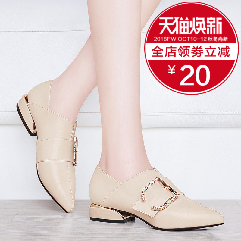 Women's Single Leather Shoes Autumn 2019 Point Single Shoes British Style Small Leather Shoes Women's Soft Bottom Flat Bottom One Pedal Women's Shoes