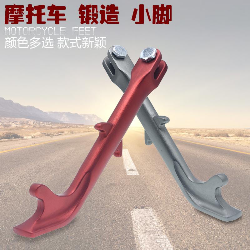 Chân chống xe máy