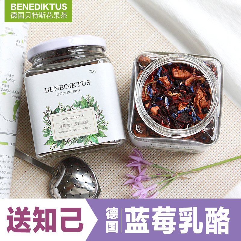BENEDIKTUS Flower Tea Blueberry Cheese Fruit Tea Dried Fruit Glass Bottle Birthday Gift