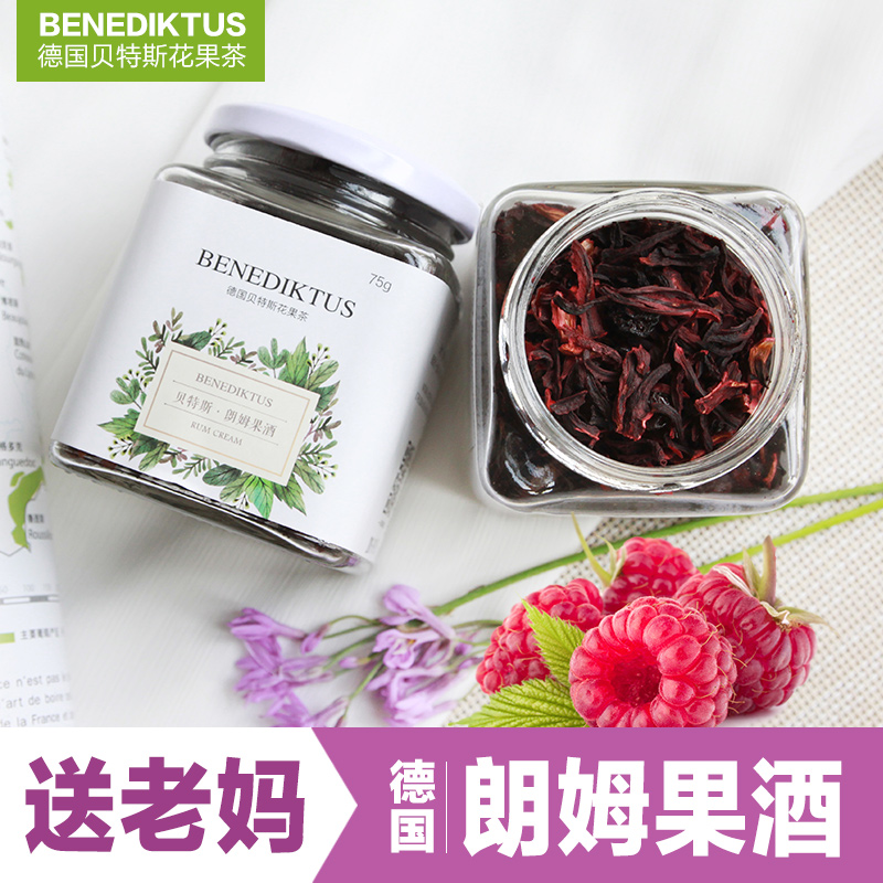 Betis Huaguo Tea Rum Flavour Raspberry Fruit Tea Dried Fruit Tea Glass Bottle