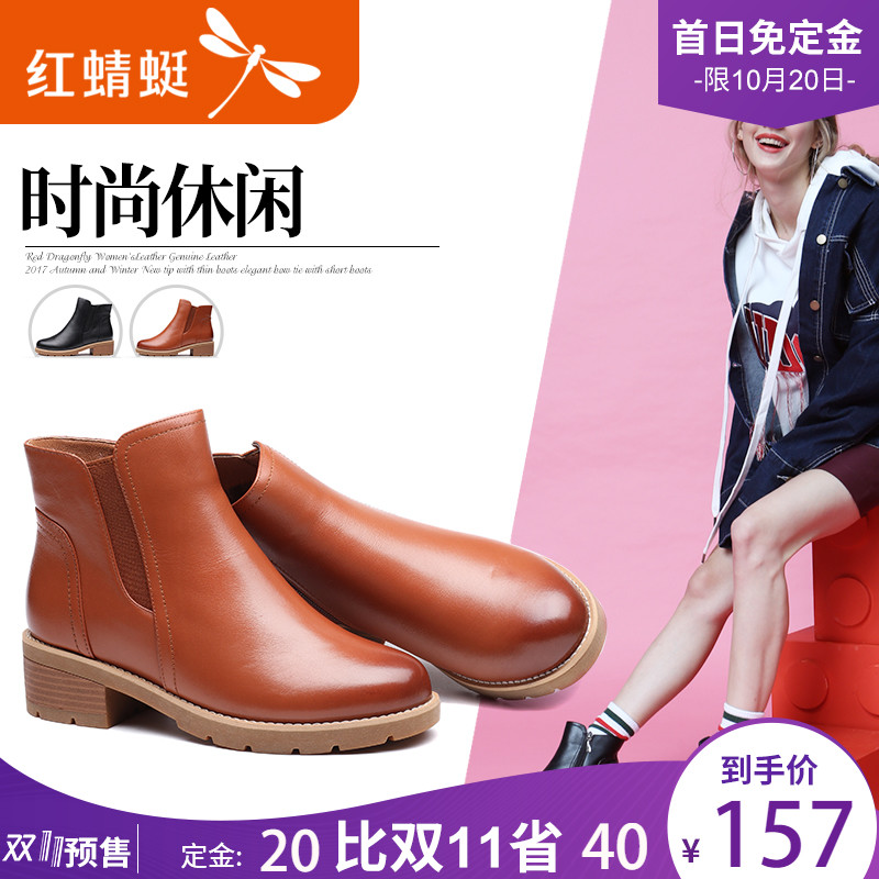Red 蜻蜓 women's shoes 2017 winter new England retro points Martin boots fashion casual versatile boots women's boots