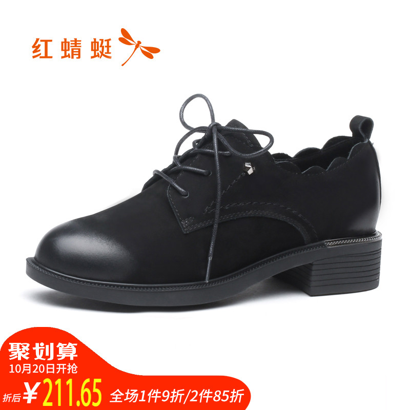 Red 蜻蜓 women's shoes 2018 autumn new breathable leather cow leather women's shoes fashion rub color flat with women's shoes