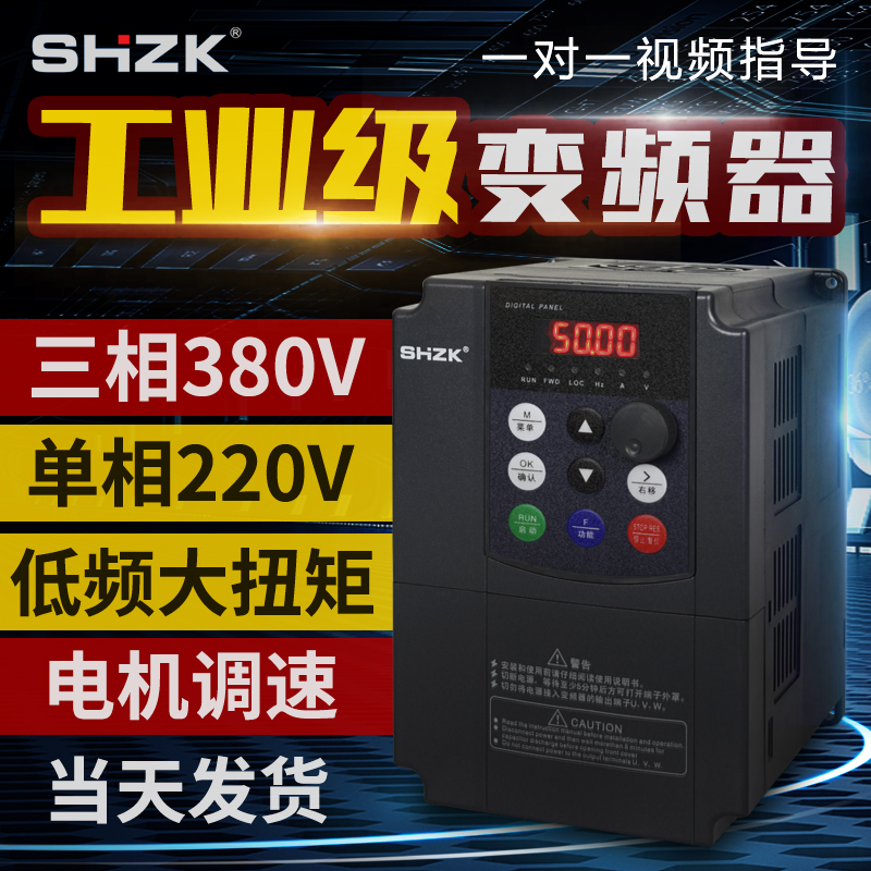 1.5/2.2/3/4/5.5/7.5/11/15/18.5 kw380V control cabinet for pump fan speed control converter