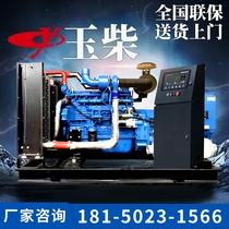 Yuchai silent diesel generator set 30 50 100 200 300 500KW800 kW 20 three-phase 380v