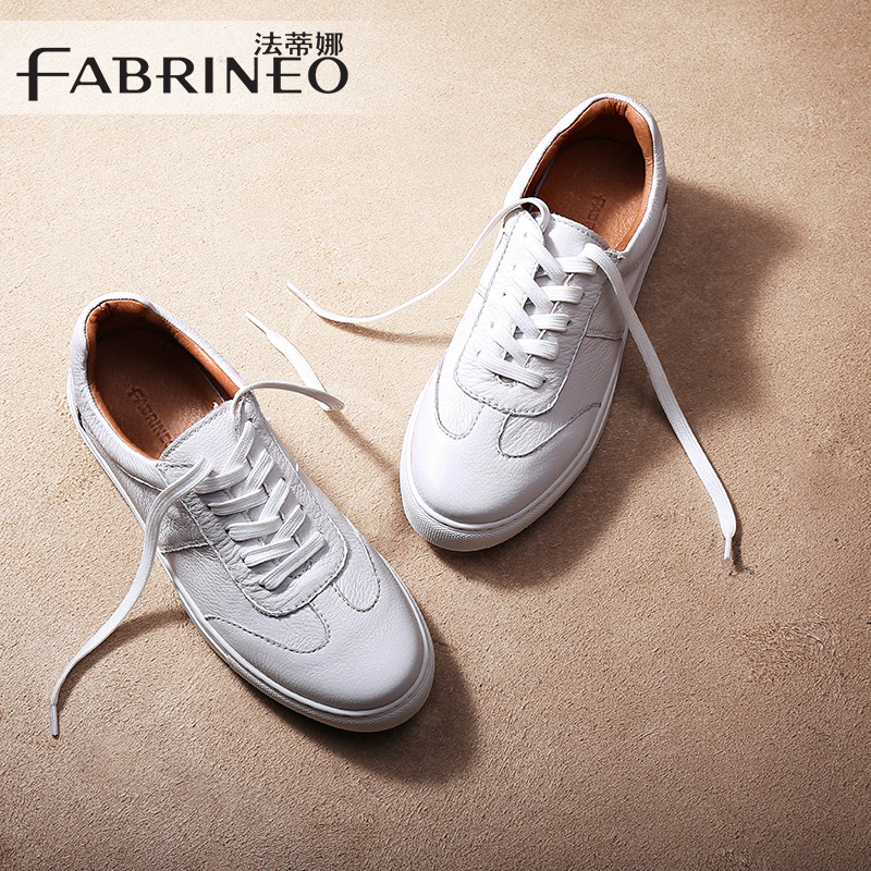 Fatina small white shoes women's new fall 2019 all in one small dirty shoes flat sole casual shoes leather breathable laces