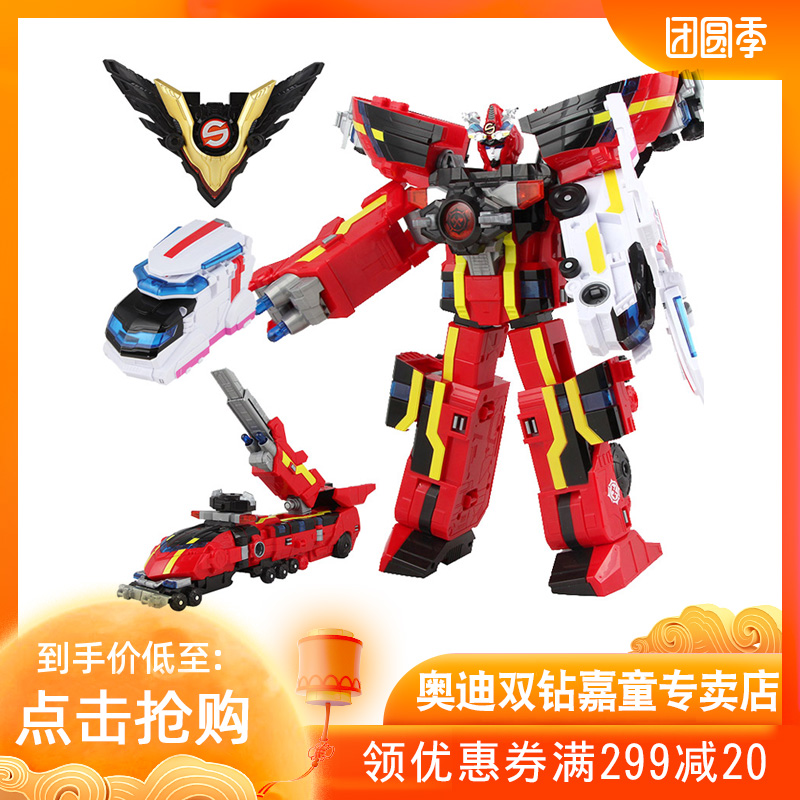 Jushen Battle Strike Team 3 Super Rescue Team Set Fighter Team 1 Transformer Brave Strike Wang Toy 2 Weapon Audi Double Drill