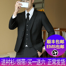 Suit suits mens professional groomsmen Han edition wedding business dress coat slim casual small suit male work